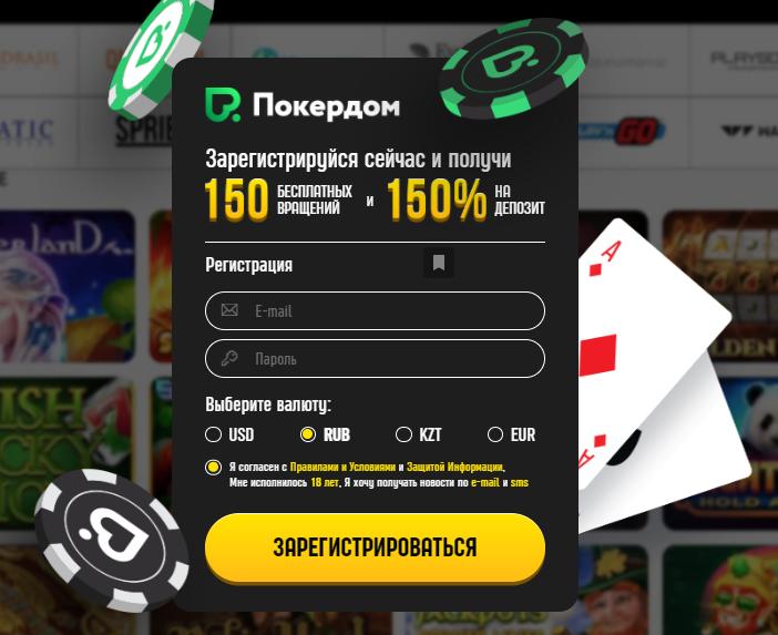 Форум по покеру онлайн что значит играть на интерес в карты